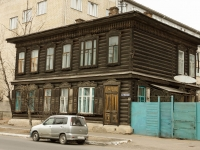 Chita, Chkalov st, house 148. Apartment house