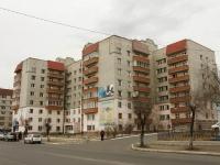 Чита, улица Чкалова, дом 150. многоквартирный дом