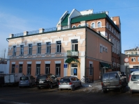 Chita, governing bodies УПФР в г. Чите и Читинском районе Забайкальского края, Chkalov st, house 160