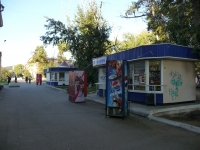 赤塔市, Chkalov st, 商店