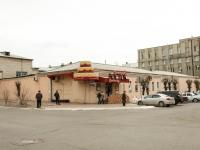 Chita, store Восток, Kurnatovsky st, house 18