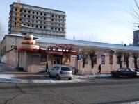 赤塔市, 商店 Восток, Kurnatovsky st, 房屋 18