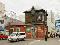 赤塔市, 购物中心 ГОРОД МАСТЕРОВ, Kurnatovsky st, 房屋 25