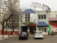 Chita, shopping center ГОРОД МАСТЕРОВ, Kurnatovsky st, house 25