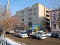 Чита, улица Полины Осипенко, дом 14. многоквартирный дом