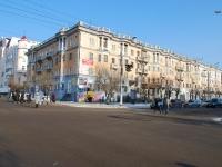 Чита, улица Полины Осипенко, дом 20. многоквартирный дом