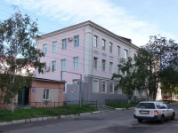 Chita, Poliny Osipenko st, house 21. law-enforcement authorities