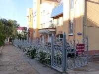 Чита, улица Полины Осипенко, дом 25. типография