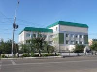 Чита, улица Полины Осипенко, дом 35. поликлиника №3