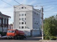 Чита, улица Полины Осипенко, дом 40. банк Байкальский банк Сбербанка России, ОАО