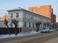 Чита, улица Полины Осипенко, дом 3. офисное здание