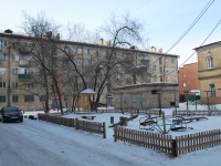 Chita, Poliny Osipenko st, house 4. Apartment house