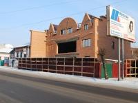Чита, улица Полины Осипенко, дом 6. офисное здание