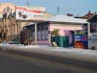 Чита, улица Полины Осипенко, дом 8. учебный центр