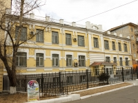 Chita, Pushkin st, house 3. law-enforcement authorities