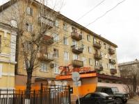 Chita, Pushkin st, house 5. Apartment house