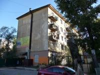 Чита, улица Пушкина, дом 5. многоквартирный дом