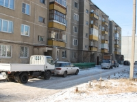 Chita, Iyunskaya st, house 16. Apartment house