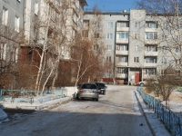 Chita, Iyunskaya st, house 22. Apartment house