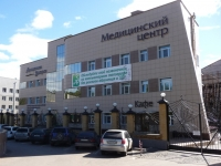 "Chita, health center ""Академия Здоровья"", Kokhansky st, house 13"