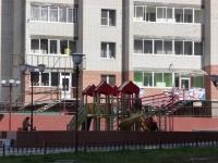 Чита, Октябрьский м-рн, дом 4