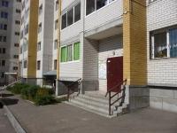 Чита, Октябрьский микрорайон, дом 11. многоквартирный дом
