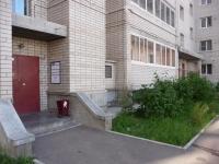 Чита, Октябрьский микрорайон, дом 13. многоквартирный дом