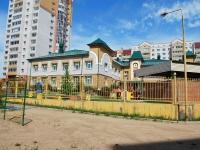 Чита, Октябрьский микрорайон, дом 8. детский сад №8, Мишутка