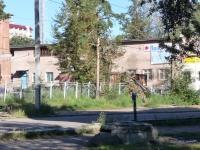 Чита, улица Смоленская, дом 22А. многофункциональное здание