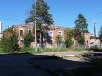 Чита, детский дом №1, улица Смоленская, дом 22
