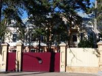 Чита, улица Смоленская, дом 28А. офисное здание