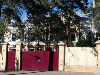 Chita, Smolenskaya st, house 28А. office building