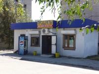 赤塔市, Smolenskaya st, 房屋 29А. 商店
