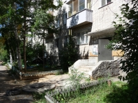 Chita, Smolenskaya st, house 29. Apartment house