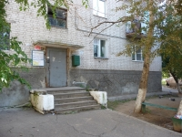 Chita, Smolenskaya st, house 37. Apartment house