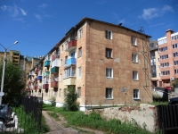 赤塔市, Smolenskaya st, 房屋 49. 公寓楼