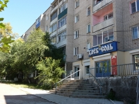 Chita, Gorky st, house 40. Apartment house