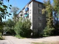 Chita, Gorky st, house 53. Apartment house