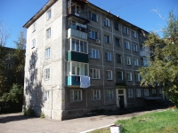 Chita, Gorky st, house 55. Apartment house