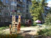 Чита, улица Горького, дом 55. многоквартирный дом