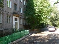 Chita, Gorky st, house 59. Apartment house