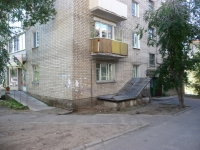 Chita, Gorky st, house 67. Apartment house