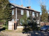 Chita, Nechaev st, house 2. Apartment house