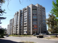 Chita, Tokmakov st, house 3. Apartment house