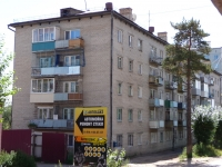 Chita, Tokmakov st, house 10. Apartment house