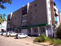 Chita, Tokmakov st, house 16. Apartment house