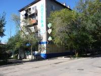 赤塔市, Ugdanskaya st, 房屋 9. 公寓楼