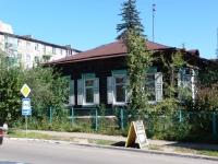 Chita, Ugdanskaya st, house 13. office building