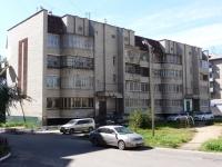 Chita, Ugdanskaya st, house 16. Apartment house
