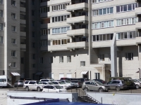 赤塔市, Ugdanskaya st, 房屋 17. 公寓楼